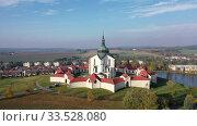 Купить «Church of St. John of Nepomuk. Zdar nad Sazavou. Czech republic», видеоролик № 33528080, снято 15 октября 2019 г. (c) Яков Филимонов / Фотобанк Лори