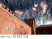 Купить «Troitskaya (Trinity) Tower and fireworks in honor of Victory Day celebration (WWII), Moscow Kremlin, Russia», фото № 33533124, снято 9 мая 2019 г. (c) Владимир Журавлев / Фотобанк Лори