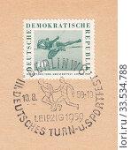 Купить «Прыжки в высоту. Специальный почтовый штемпель Берлин, спортивный фестиваль в Лейпциге. Почтовая марка ГДР 1959 года», иллюстрация № 33534788 (c) александр афанасьев / Фотобанк Лори