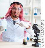 Купить «Arab chemist working in the lab office», фото № 33534916, снято 21 апреля 2018 г. (c) Elnur / Фотобанк Лори