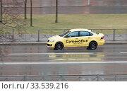 """Желтый автомобиль такси """"Ситимобил"""" мчится под дождем по мокрой дороге. Санкт-Петербург Россия (2020 год). Редакционное фото, фотограф Grigory_Gez / Фотобанк Лори"""