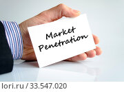 Купить «Market penetration text concept isolated over white background», фото № 33547020, снято 6 июля 2020 г. (c) easy Fotostock / Фотобанк Лори