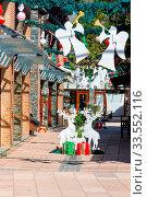 Купить «Belgrano Argentina December 10, Christmas decorations in Belgrano city built in 1950 by european emigrated reminds the small German cities. Shoot on December 10, 2019», фото № 33552116, снято 10 декабря 2019 г. (c) easy Fotostock / Фотобанк Лори