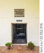 Купить «San Severino Castle, detailed view, Matanzas, Matanzas Province, Cuba.», фото № 33552916, снято 23 марта 2019 г. (c) age Fotostock / Фотобанк Лори