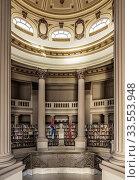 Ruben Martinez Villena Library, interior, Sancti Spiritus, Sancti Spiritus Province, Cuba. Стоковое фото, фотограф Karol Kozlowski / age Fotostock / Фотобанк Лори