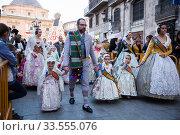 Costumed procession on Falles festival (2019 год). Редакционное фото, фотограф Яков Филимонов / Фотобанк Лори