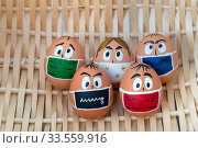 Купить «Пасхальные яйца», фото № 33559916, снято 15 апреля 2020 г. (c) Андрей Мигелев / Фотобанк Лори