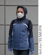 Купить «Девушка в защитной маске в дни самоизоляции при коронавирусе COVID-19», эксклюзивное фото № 33560016, снято 14 апреля 2020 г. (c) Дмитрий Неумоин / Фотобанк Лори