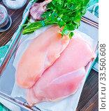 Купить «Raw chicken», фото № 33560608, снято 10 июля 2020 г. (c) age Fotostock / Фотобанк Лори