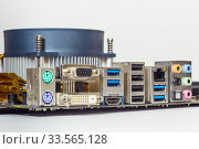 Купить «Computer motherboard», фото № 33565128, снято 6 февраля 2019 г. (c) Дмитрий Тищенко / Фотобанк Лори