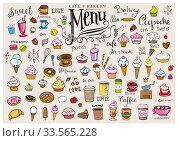 Drawings of various objects for cafes or bakery. Стоковая иллюстрация, иллюстратор Миронова Анастасия / Фотобанк Лори