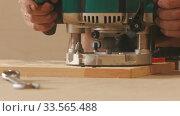 Купить «Carpentry industry - man worker cutting out the patterns out of the wooden plank», видеоролик № 33565488, снято 2 июня 2020 г. (c) Константин Шишкин / Фотобанк Лори