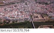 Купить «Panoramic aerial view of Merida cityscape, Spain», видеоролик № 33570764, снято 22 апреля 2019 г. (c) Яков Филимонов / Фотобанк Лори
