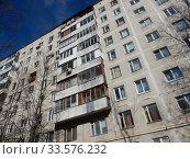 Купить «Девятиэтажный четырёхподъездный панельный жилой дом серии I-515/9М, построен в 1972 году. Хабаровская улица, 20. Район Гольяново. Город Москва», эксклюзивное фото № 33576232, снято 18 апреля 2020 г. (c) lana1501 / Фотобанк Лори