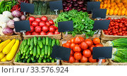 Fresh vegetables on shelf in supermarket. Стоковое фото, фотограф Андрей Зык / Фотобанк Лори
