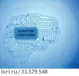 Купить «Quantum computing as modern technology concept», фото № 33579548, снято 5 июня 2020 г. (c) Elnur / Фотобанк Лори