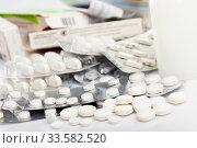 Купить «Variety of pills», фото № 33582520, снято 13 июля 2020 г. (c) Яков Филимонов / Фотобанк Лори