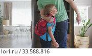 Купить «Father and son hugging each other», видеоролик № 33588816, снято 24 января 2020 г. (c) Wavebreak Media / Фотобанк Лори