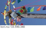 Купить «Vertical video wooden pole topped with of prizes and gifts. Russian folk religious festivities Maslenitsa», видеоролик № 33590340, снято 22 апреля 2020 г. (c) А. А. Пирагис / Фотобанк Лори