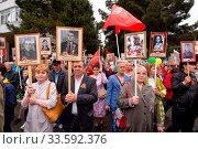 Anapa, Russia - May 9, 2019: Participants of the procession. Стоковое фото, фотограф Zoonar.com/Ivanov Aleksey y / age Fotostock / Фотобанк Лори