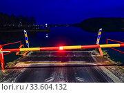 Купить «Stockholm, Sweden A red light at a boom at a ferry landing on Lake Mälaren.», фото № 33604132, снято 6 апреля 2020 г. (c) age Fotostock / Фотобанк Лори