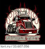 Купить «Vector Cartoon semi truck», иллюстрация № 33607056 (c) Александр Володин / Фотобанк Лори