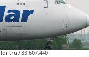 Купить «Airfreighter taxiing Before departure», видеоролик № 33607440, снято 4 мая 2019 г. (c) Игорь Жоров / Фотобанк Лори