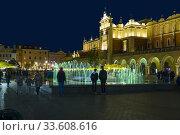 Купить «Sukiennice Cloth Hall Krakow Stare Miasto Old Town Square Poland European Union Eastern Europe City.», фото № 33608616, снято 4 мая 2019 г. (c) age Fotostock / Фотобанк Лори