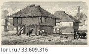 House in a village on the border, Bosnian military border, Croatia. Europe, Old engraving illustration Trip land of southern Slavs by M. Perrot. Стоковое фото, фотограф Jerónimo Alba / age Fotostock / Фотобанк Лори