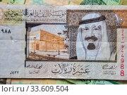 Купить «Closeup Saudia Arab Riyal Bank Notes. King of KSA.», фото № 33609504, снято 15 апреля 2020 г. (c) age Fotostock / Фотобанк Лори