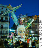 Grotesque doll statues on festival Fallas (2019 год). Редакционное фото, фотограф Яков Филимонов / Фотобанк Лори