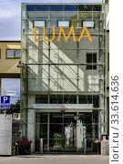 STOCKHOLM, SWEDEN Neighborhood of Södra Hammarbyhamnen and the Luma building. (2017 год). Редакционное фото, фотограф A. Farnsworth / age Fotostock / Фотобанк Лори