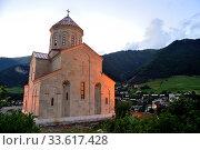 Купить «Mestia, Svaneti, Georgia.», фото № 33617428, снято 4 июля 2019 г. (c) age Fotostock / Фотобанк Лори