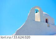 Купить «Dome and belfry of greek church in Mykonos», фото № 33624020, снято 22 апреля 2018 г. (c) Роман Сигаев / Фотобанк Лори