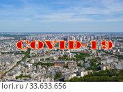 Купить «Coronavirus in Paris, France. Covid-19 sign on a blurred background. Concept of COVID pandemic and travel in Europe. The city skyline at daytime.», фото № 33633656, снято 10 апреля 2020 г. (c) Владимир Журавлев / Фотобанк Лори