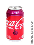 Coca-Cola Cherry (2020 год). Редакционное фото, фотограф Art Konovalov / Фотобанк Лори