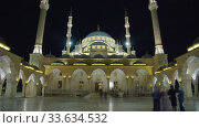 Main mosque of the Chechen Republic - Heart of Chechnya. Timelaps. Редакционное видео, видеограф Aleksandr Lutcenko / Фотобанк Лори