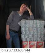 Купить «Мужчина удивленно смотрит на упаковки туалетной бумаги», эксклюзивное фото № 33635944, снято 26 апреля 2020 г. (c) Дмитрий Неумоин / Фотобанк Лори