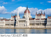 Beautiful view of the Parliament on the Danube in Budapest Hungary (2016 год). Стоковое фото, фотограф Юрий Дмитриенко / Фотобанк Лори