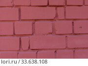 Купить «Red brick wall. Block background, design pattern», фото № 33638108, снято 2 июня 2020 г. (c) Pavel Biryukov / Фотобанк Лори
