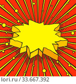 Купить «Boom pop art explosion speech bubble in form of an abstract isometric star. Mockup for comic book and manga. Text banner, poster. Vector bright dynamic cartoon illustration. Template for your design», иллюстрация № 33667392 (c) Dmitry Domashenko / Фотобанк Лори
