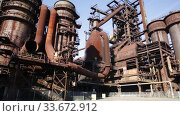 Купить «Old steel factory in area Dolni Vitkovice, Ostrava, Czech Republic», видеоролик № 33672912, снято 3 августа 2020 г. (c) Яков Филимонов / Фотобанк Лори
