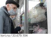 Купить «Балашиха, пожилые люди у киоска Прессы в дни коронавирусной пандемии COVID-19», эксклюзивное фото № 33679104, снято 29 апреля 2020 г. (c) Дмитрий Неумоин / Фотобанк Лори