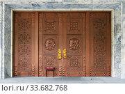 Купить «North Korea. Myohyangsan. Gift museum», фото № 33682768, снято 30 апреля 2019 г. (c) Знаменский Олег / Фотобанк Лори