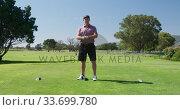Купить «Caucasian male golfer smiling at camera on a golf course», видеоролик № 33699780, снято 4 ноября 2019 г. (c) Wavebreak Media / Фотобанк Лори