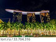 Купить «Singapore city skyline - architecture and travel background», фото № 33704316, снято 25 мая 2020 г. (c) easy Fotostock / Фотобанк Лори