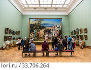 "Visitors to the Tretyakov gallery at the painting by A. A. Ivanov ""the Appearance of Christ to the people"". Moscow, Russia (2016 год). Редакционное фото, фотограф Наталья Волкова / Фотобанк Лори"