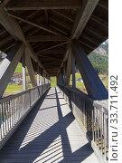 Деревянный пешеходный мост через реку Циллер. Тироль, Австрия. Стоковое фото, фотограф Сергей Рыбин / Фотобанк Лори