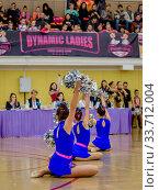 Moscow, Russia - December 22, 2019: Performance of teenage girls at Cheerleader Championship 'Cheer Challenge' Редакционное фото, фотограф Андрей Копылов / Фотобанк Лори