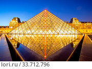 Купить «Paris - June 18: Louvre museum at dusk on June 18, 2014 in Paris. This is one of the most popular tourist destinations in France displayed over 60,000 square meters of exhibition space..», фото № 33712796, снято 18 июня 2014 г. (c) age Fotostock / Фотобанк Лори